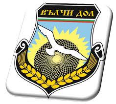 Община Вълчи Дол