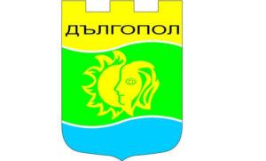 Община Дългопол