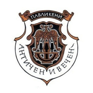 Община Павликени