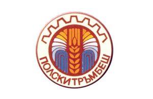 Община Полски Тръмбеш
