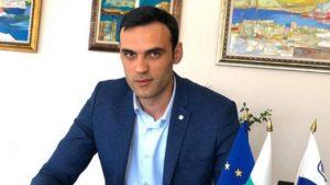 Община Бяла кмет