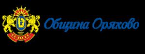 Община Оряхово