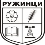 Община Ружинци